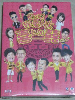 20120615-04.JPG