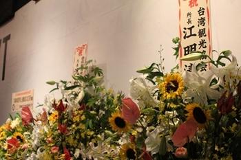 20140815_taiwanderful_04.JPG