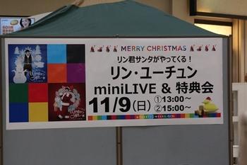 20141109_01.JPG