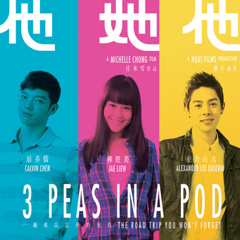 3 Peas in a Pod_01.jpg