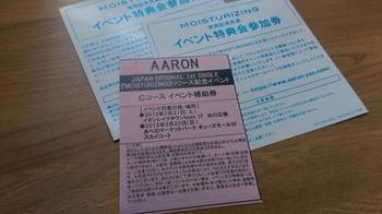 AARON_150321_05.JPG