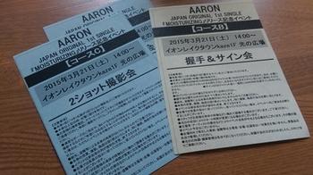 AARON_150321_06.JPG