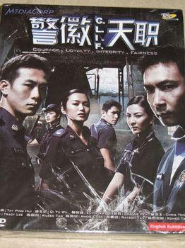 Drama_01.JPG