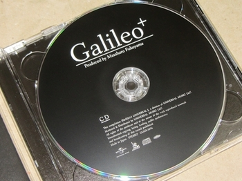 Galileo+_03.JPG
