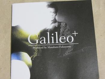 Galileo+_05.JPG