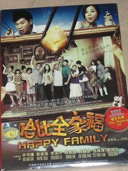 Happy Family_01.JPG