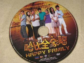 Happy Family_02.JPG