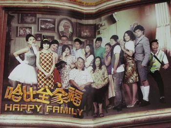 Happy Family_03.JPG