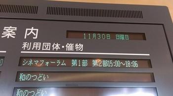 KANO_pre_01.JPG