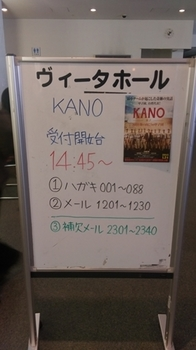 KANO_pre_13.JPG