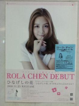 Rola_04.JPG