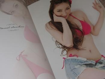 Sharon Hui_201307_02.JPG