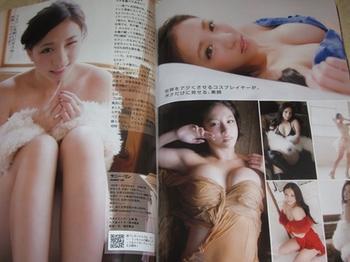 Sunny_wpb_04.JPG