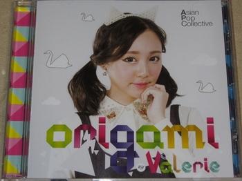 Valerie_origami_01.JPG