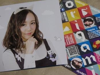 Valerie_origami_04.JPG