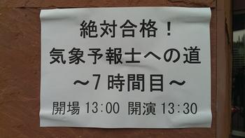 WG_131019_02.JPG