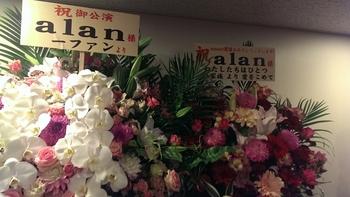 alan_20140524_07.JPG