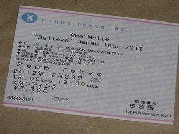 believe_japan_tour_04.JPG