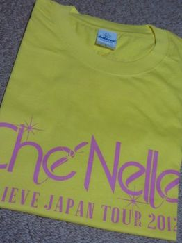 believe_japan_tour_05.JPG
