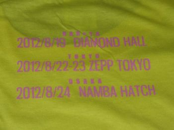 believe_japan_tour_06.JPG
