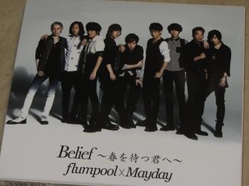 flumpool_02.JPG