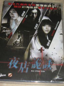 movie_05.JPG