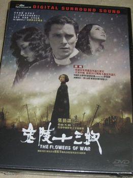 movie_06.JPG