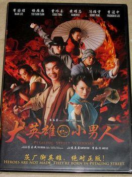 movie_07.JPG