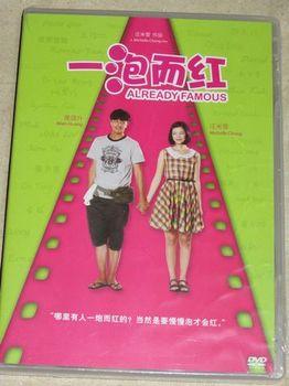 movie_08.JPG