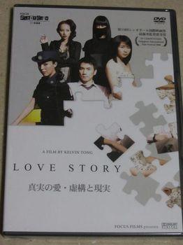 movie_11.JPG