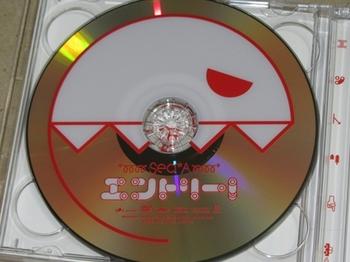 seaa_entry_09.JPG