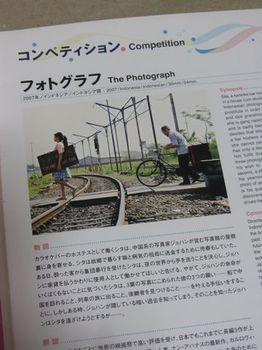 thephotograph_04.JPG