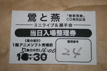 ygyw_03.JPG