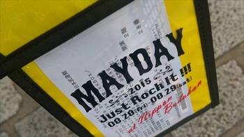 mayday150828jp _09.jpg