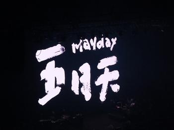 mayday150828jp _12.JPG